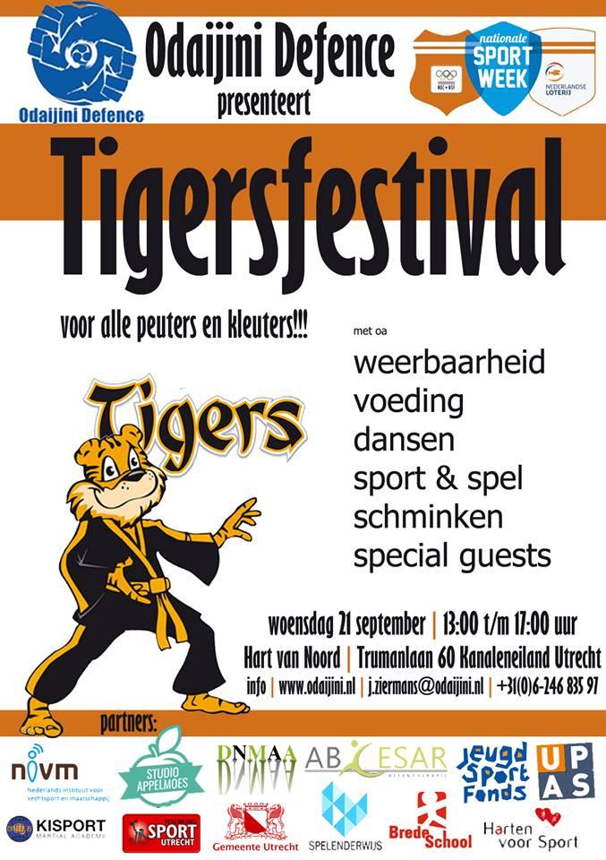 FILM TIGER FESTIVAL UTRECHT SEPTEMBER 2016