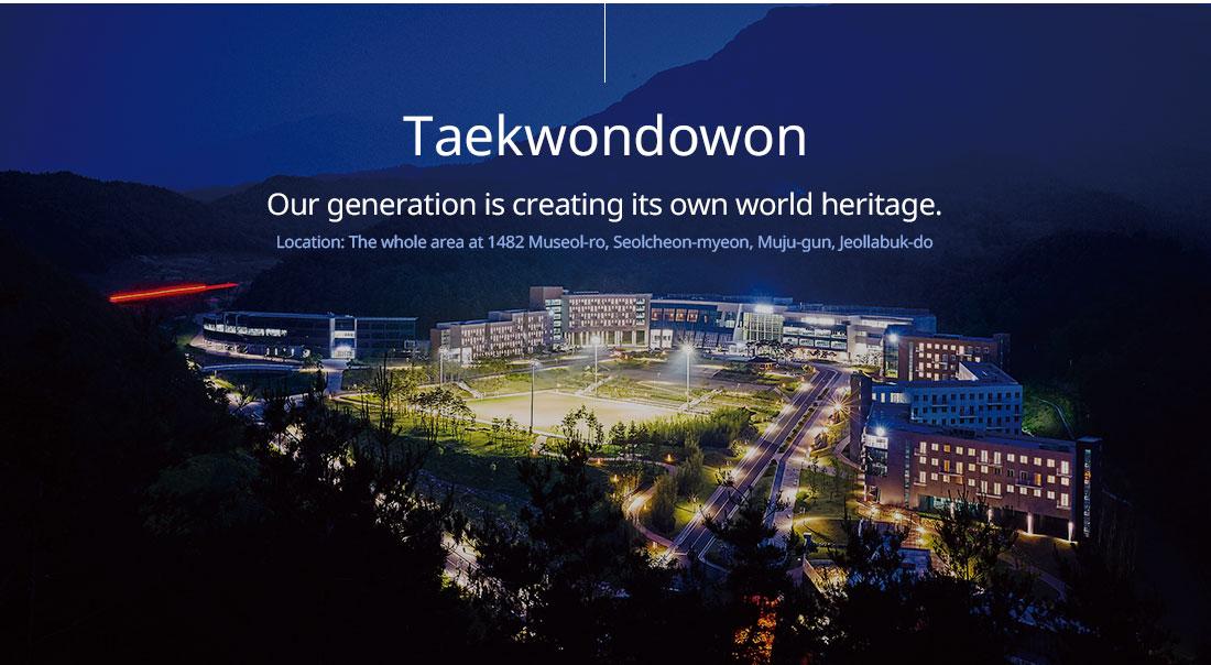Taekwon-Dowon (Museum)